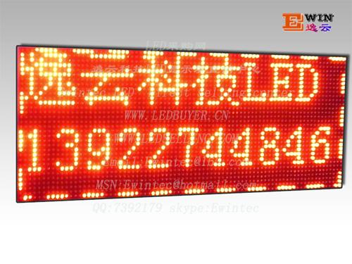 厂家直销半户外P7.62/5.0单色LED单元板80-32