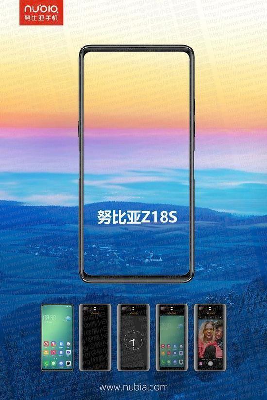 【早报】OPPO曝新专利,研发可折叠手机