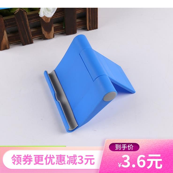 手机多功能通用旋转桌面支夹平板电脑支架座折叠懒人支架平板手机
