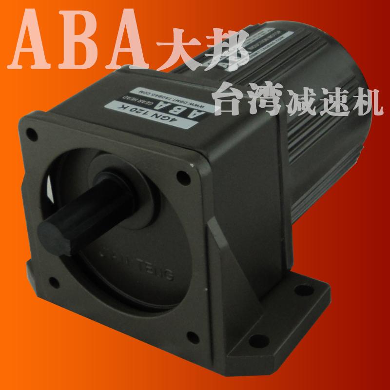 Шестерёнчатый редуктор ABA State  ABA 220V/380V 120w
