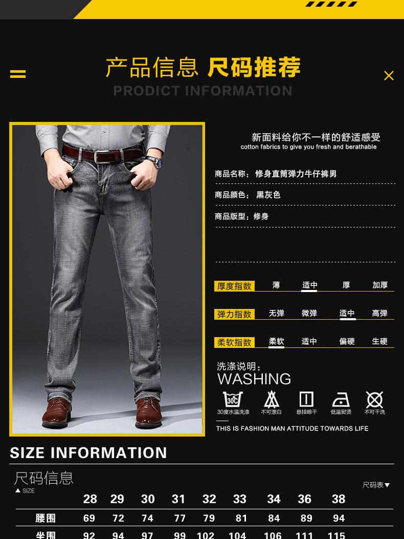 2019秋冬新款男士牛仔裤商务休闲直筒裤时尚XZ415B-P306-P55