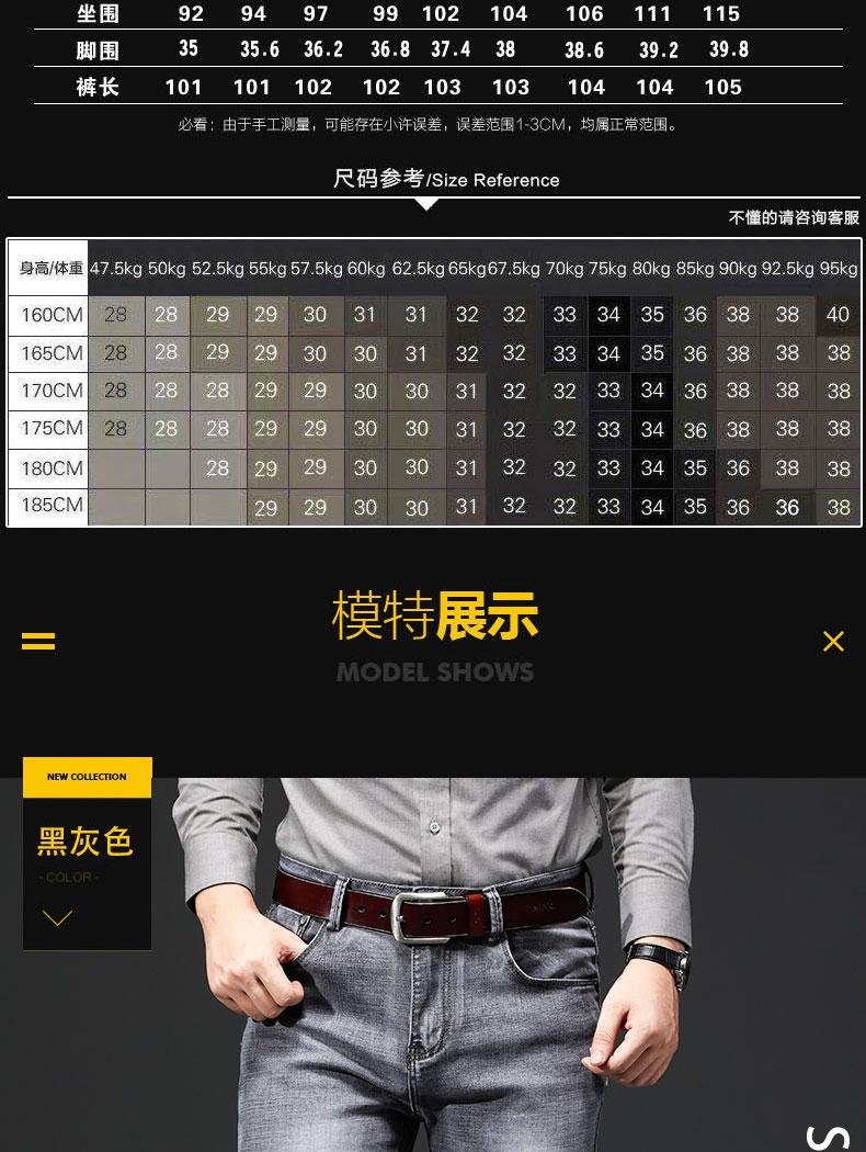 2019秋冬新款男士牛仔裤商务休闲直筒裤时尚 XZ415B-P307-P55
