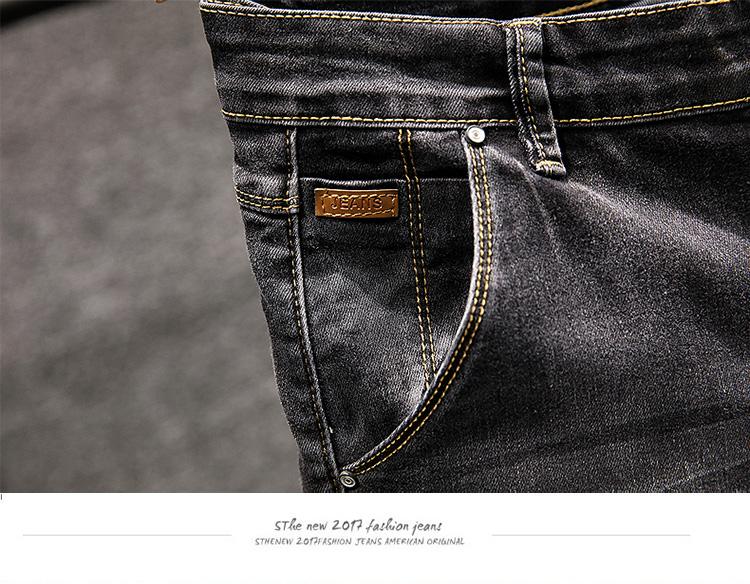 新款主推2017四季款 彩色弹力牛仔裤6色系  XZ415B-Y809-P45