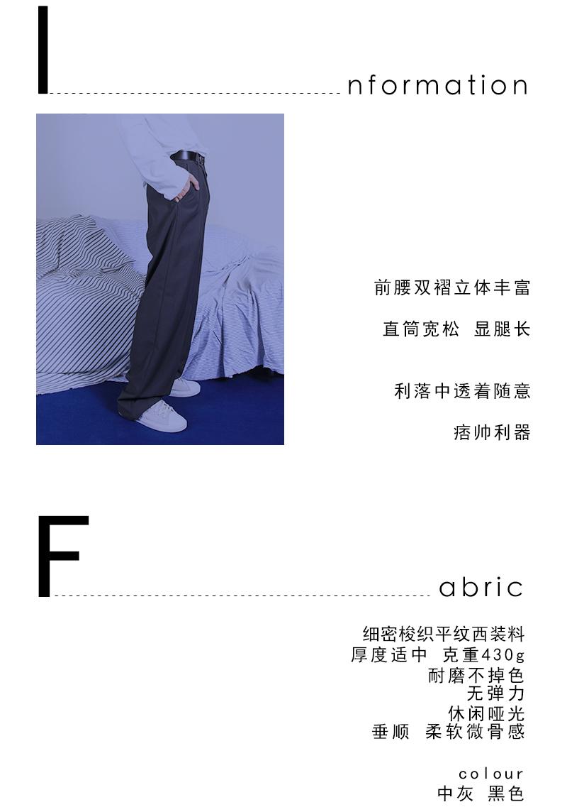 Thiết kế ban đầu thương hiệu nam màu đen xám màu rắn đôi xếp li chân rộng quần dài đống quần chân lỏng giản dị Châu Âu và Mỹ retro