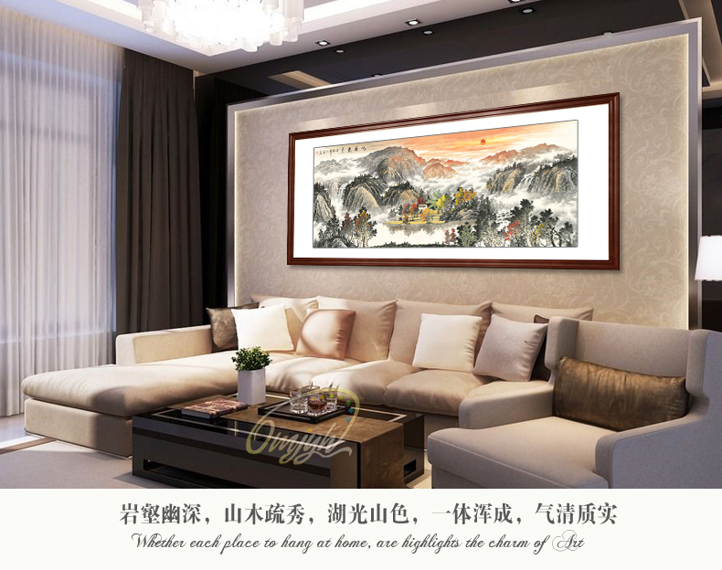Two Chinese Paintings Of The Sunrise Living Room Feng Shui Painting