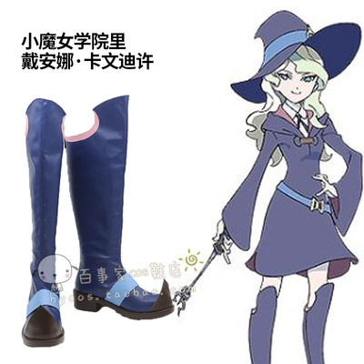 taobao agent In the Little Witch Academy, Diana Cavendish cosplay shoes cos shoes custom-made pictures