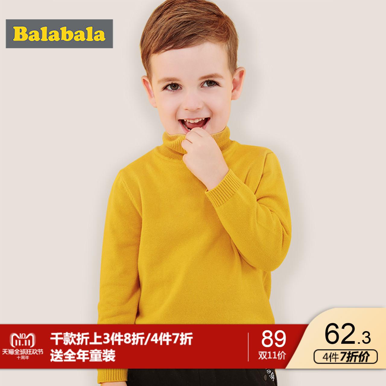 巴拉巴拉男童毛衣宝宝针织衫冬季2018新款儿童套头线衣高领上衣男