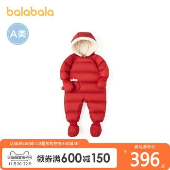 【 ворота магазин доставка 】 бала бала ребенок купальник ребенок зимнюю одежду нового рожденные дети одежда подъем одежда вниз теплый, цена 6787 руб