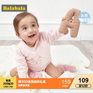 巴拉巴拉婴儿连体衣男宝宝衣服新生儿包屁衣爬服0-3个月两件装女