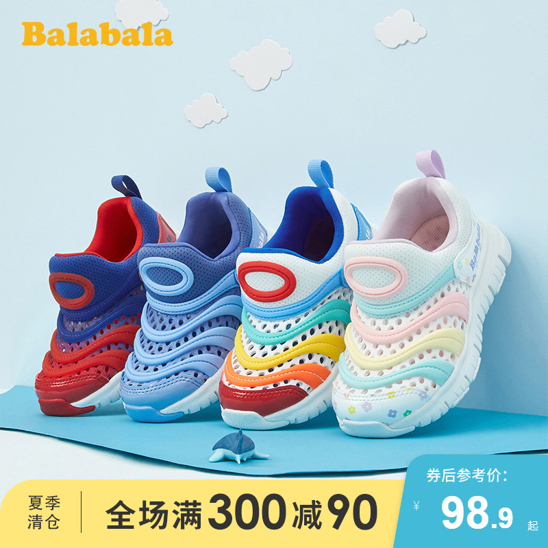 Bala bala kids shoes boys sneakers girl skates baby caterpillar shoes baby mesh breathable sneakers
