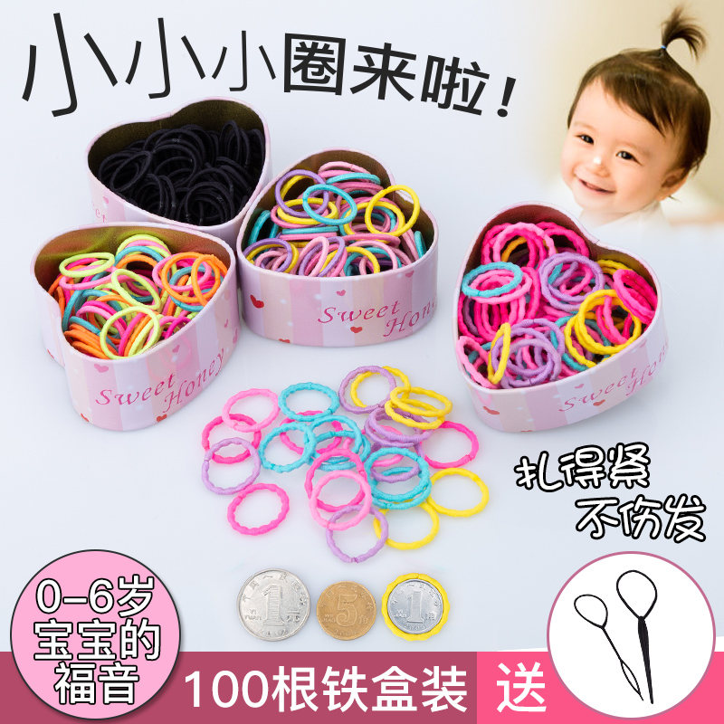 Children's leather band small ring 0-3-6 year old baby does not hurt the baby hair ring hair decoration girl hair head rope