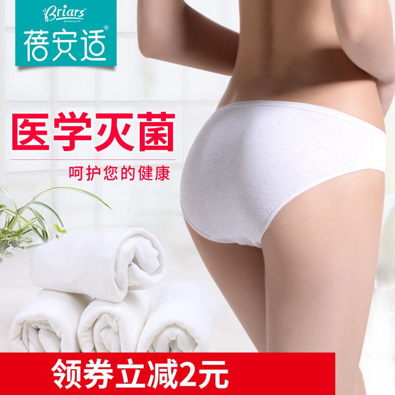4 статья бутон сейф подходит одноразовые трусы свойство женщина путешествие хлопок женщина одноразовый трусы хлопок для взрослых шорты не- бумага внутри брюки