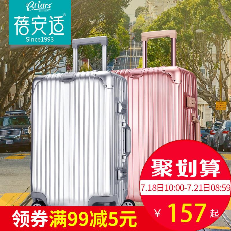 Khung nhôm du lịch vali trường hợp xe đẩy hành lý bánh xe nữ nam 26 sinh viên mật khẩu vali 20 inch 24 hộp dây kéo 28