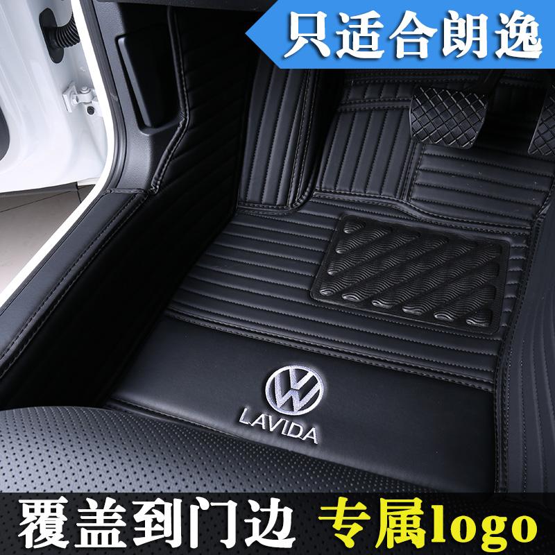 2013-2019款大众新朗逸脚垫朗行专用朗逸PLUS全大包围汽车脚垫