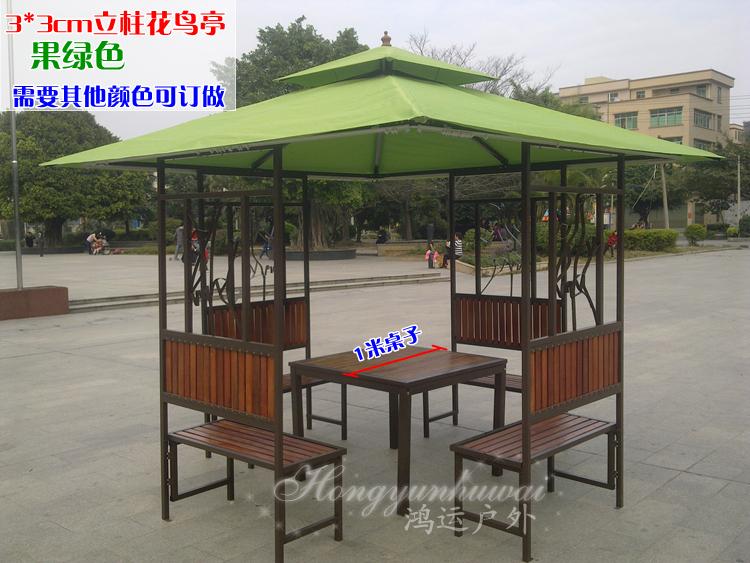 беседка Fu sheng Jia