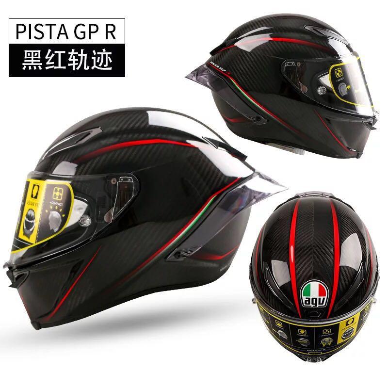 Authentic Italian Origin AGV Pista GP RR New Rossi Runner Track Carbon Fiber Helmet