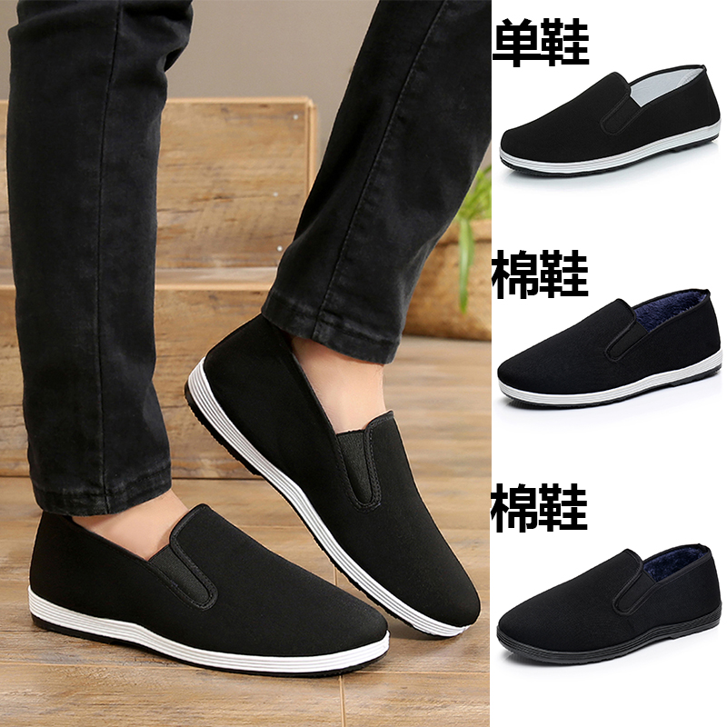 Old Beijing cloth shoes men's warm lazy cotton shoes black work casual autumn and winter thousand layers of canvas and velvet shoes