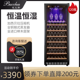 Barks wine cooler thermostat wine cabinet household living room large air-cooled fresh-keeping ice bar tea refrigerated BKS120