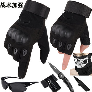 Special Forces Full Finger Tactical Gloves Male Army Fans Combat Outdoor Cycling Motorcycle Self-defense Fitness Leaky Half Finger Gloves