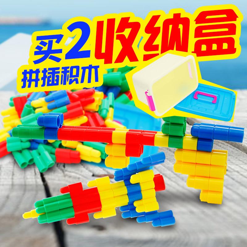 大炮积木工具积木拼插益智玩具儿童类别早教子弹益智桌面买2送盒