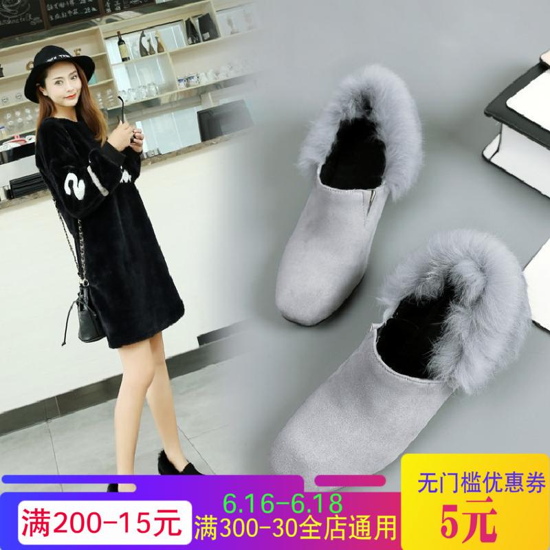 黑色新款方头粗跟秋冬灰色兔毛裸靴潮公主33大码毛毛靴女士短靴女
