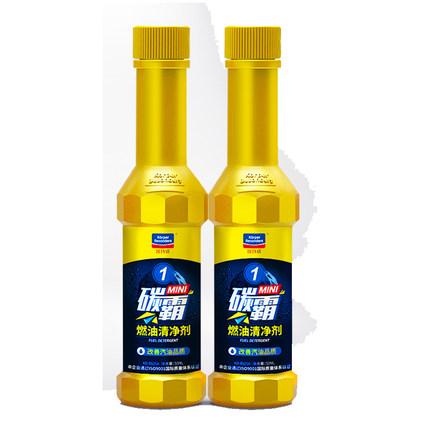 固特威 节油碳霸燃油宝2瓶装