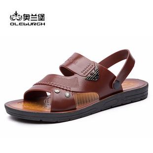 【奥兰堡】夏季男士透气防滑凉拖鞋