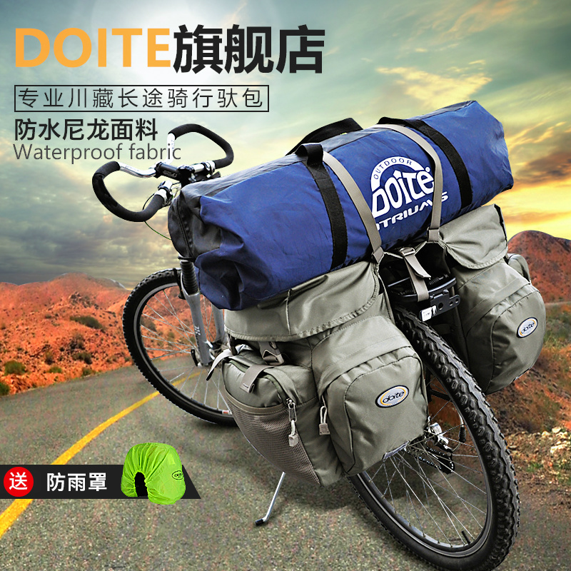 Doite mountain bike riding pack two-in-one outdoor Sichuan Tibetan line riding equipment rack camel bag 50L