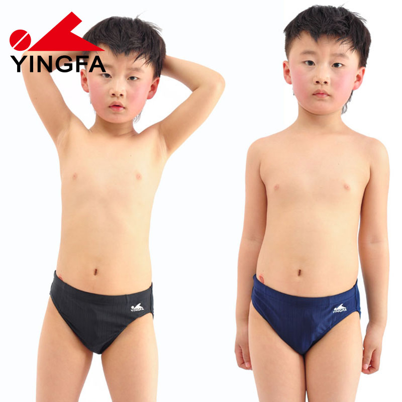e5ab03decf British Hair Professional children swim trunks triangle swim trunks young  students boys boys swimsuit competition training