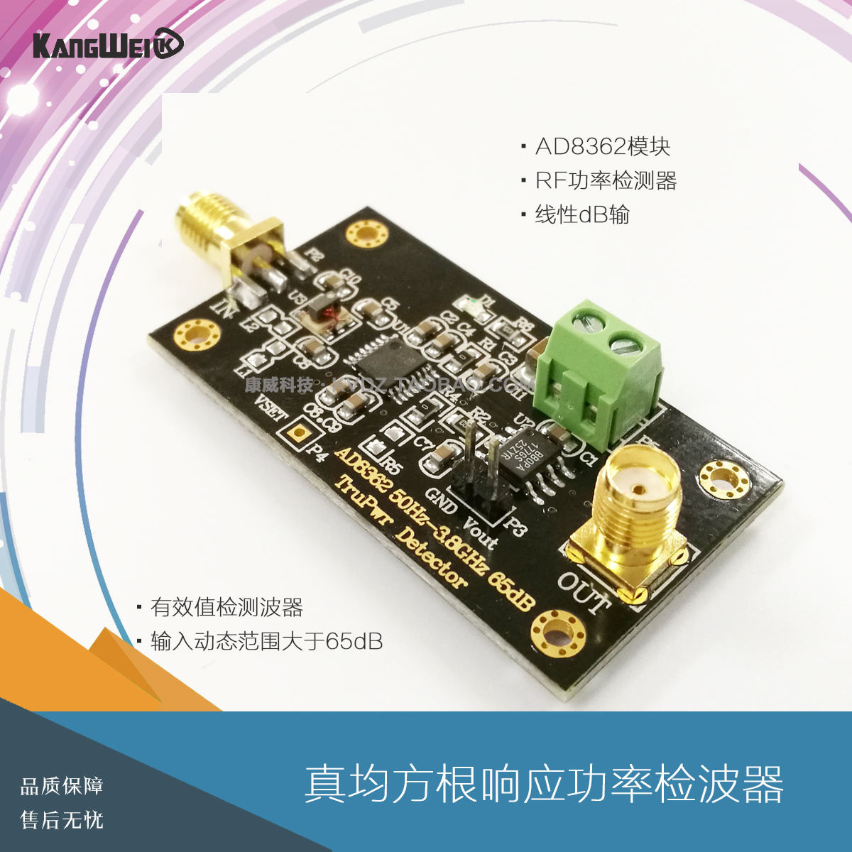 Usd 3189 Ad8362 Module Rf Response Power Detector Rms Circuit Detection Linear Db Output