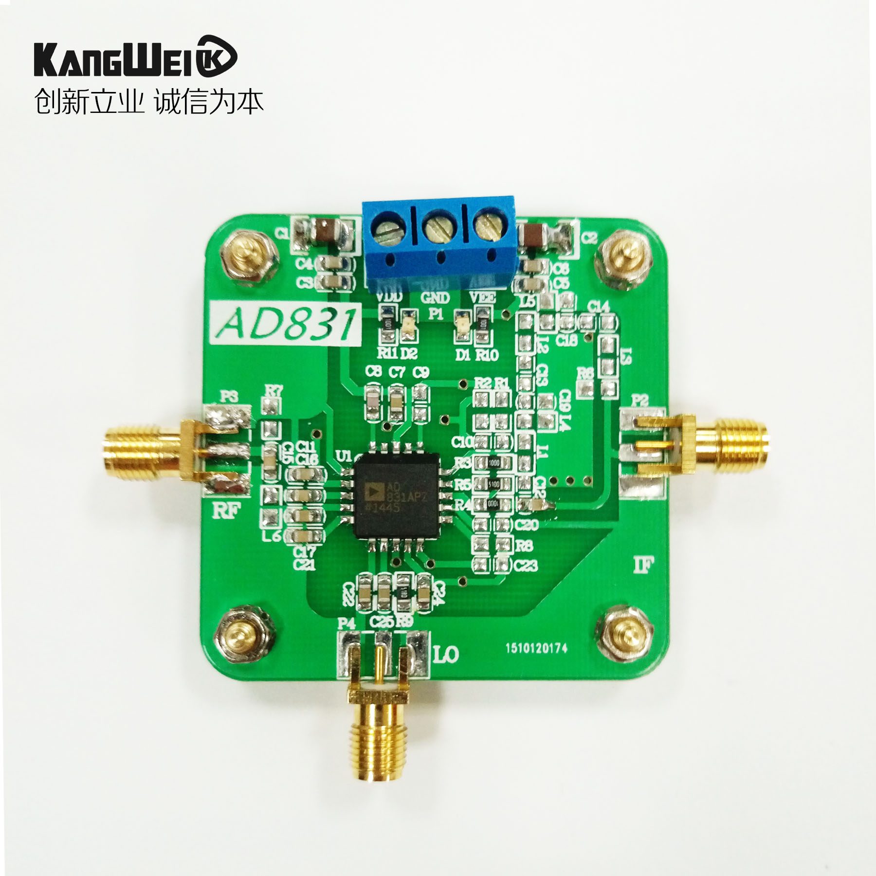 AD831 High Frequency RF Mixer Inverter