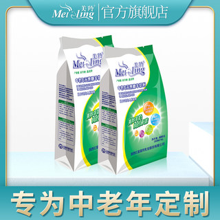 American Antelope Milk Powder Adult No-Sucrose Middle-aged and Elderly Goat Milk Powder 400g*2 Bags