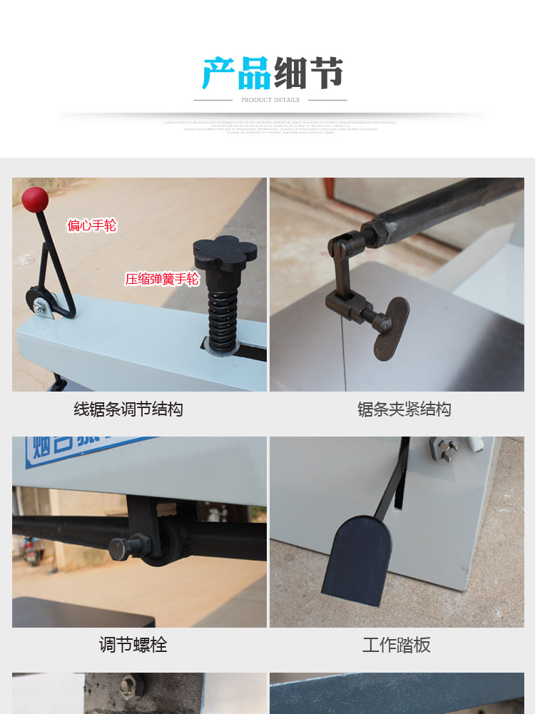 Usd 32733 industrial grade electric la flower saw wire saw bench color classification 370w 380v iron table to pay the freight 370w 380v cast iron table to pay the freight 400w 220v cast iron table to pay the freight greentooth Images