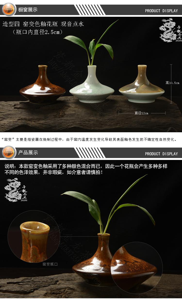 花瓶详情-09