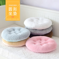 Ins macaron round biscuit cushion net red chair chair cushion tatami futon butt cushion winter breathable