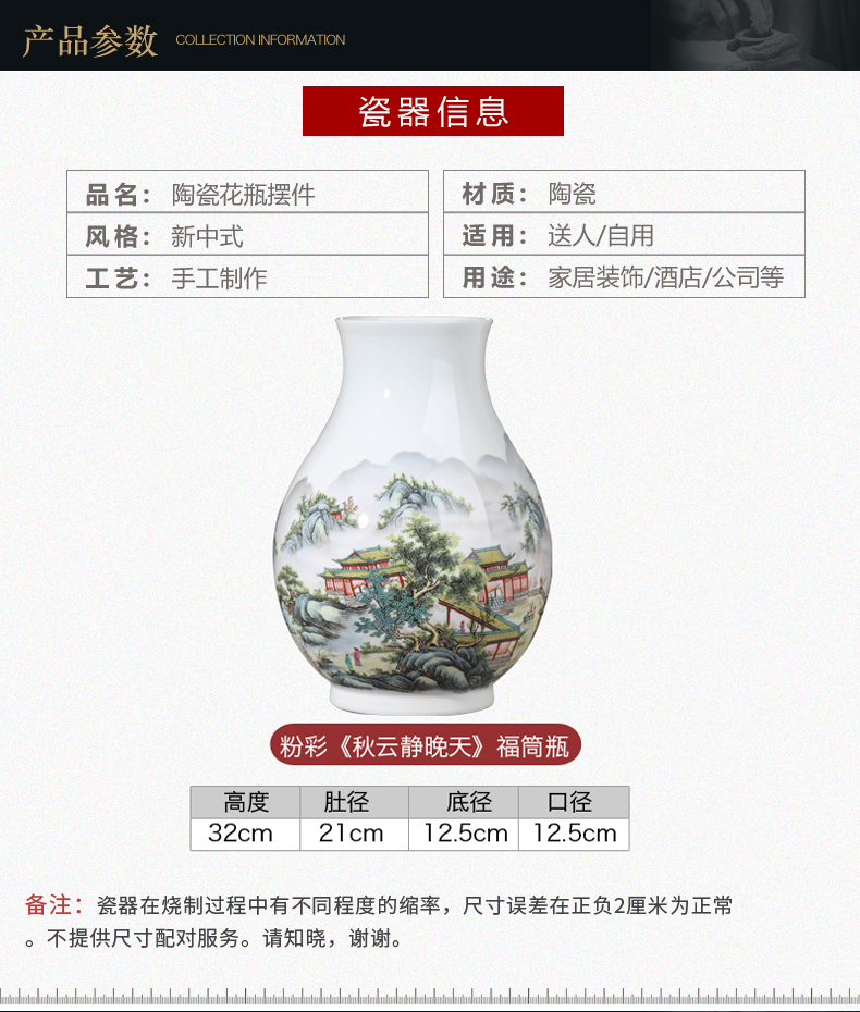 Jingdezhen landscape gulp keep lucky bamboo ceramic vase furnishing articles flower arranging rich ancient frame sitting room adornment egg - shell China