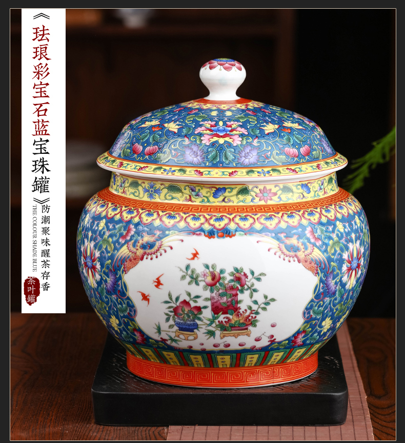 Jingdezhen colored enamel ceramic tea caddy fixings cookie jar with cover sealed container large household receives