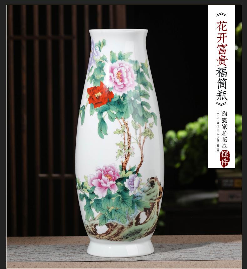 Jingdezhen large ceramic vase home sitting room adornment handicraft furnishing articles furnishing articles lucky bamboo flower vase