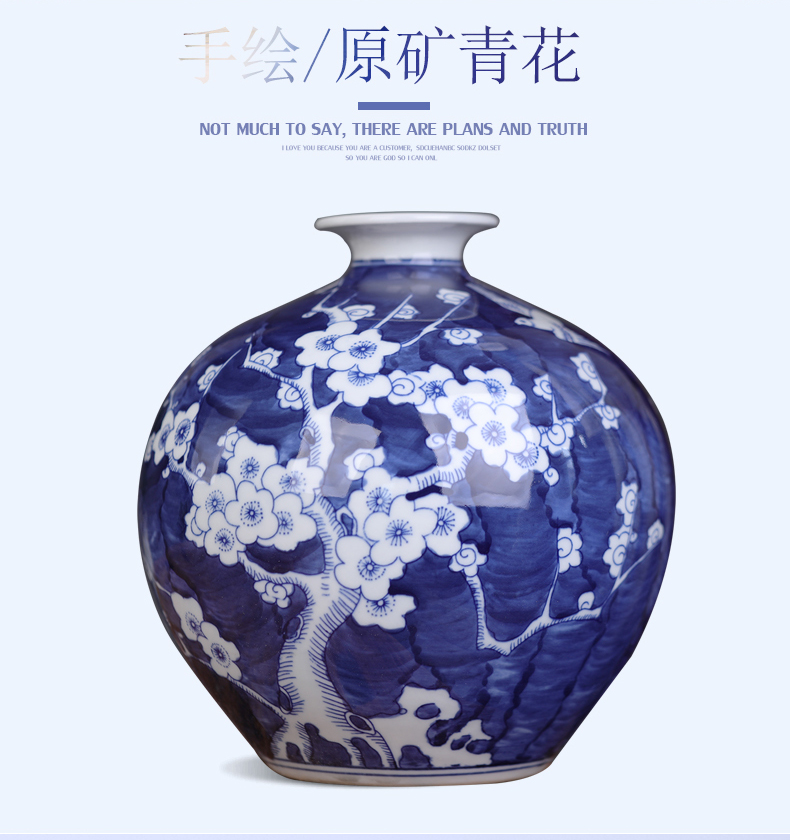 Jingdezhen blue and white porcelain small expressions using Chinese antique hand - made ceramic vases, flower arranging furnishing articles household act the role ofing is tasted, the living room