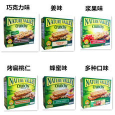 OTHER Nature Valley
