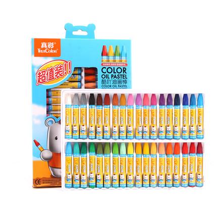 真彩油画棒 36色幼儿童蜡笔