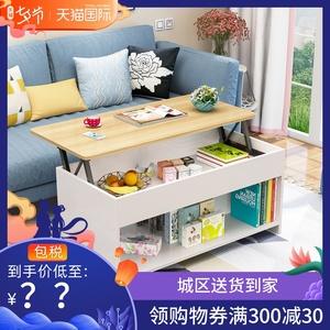 升降茶几现代简约小户型折叠伸缩可储物餐桌两用多功能可移动茶几