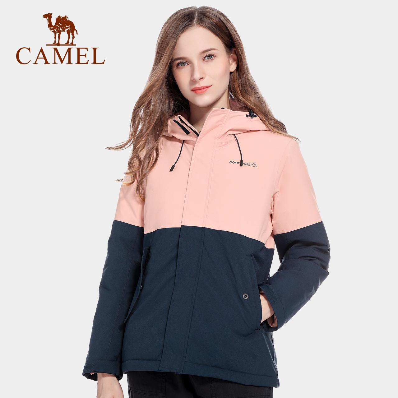骆驼珠穆朗玛系列夹棉冲锋衣情侣户外防风防水加绒保暖外套服男女