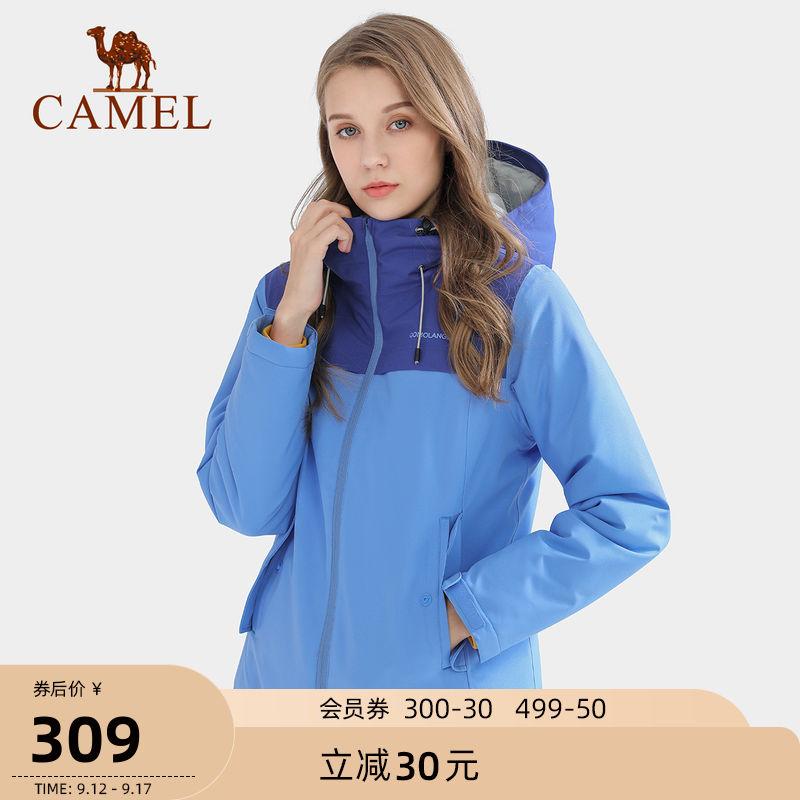 骆驼珠穆朗玛系列户外夹棉冲锋衣女 2021防风防水拼色潮牌外套男