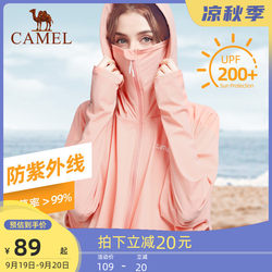 Camel sunscreen clothes women's long-sleeved lightweight breathable shawl cloak anti-ultraviolet skin clothing sunscreen shirt summer tide