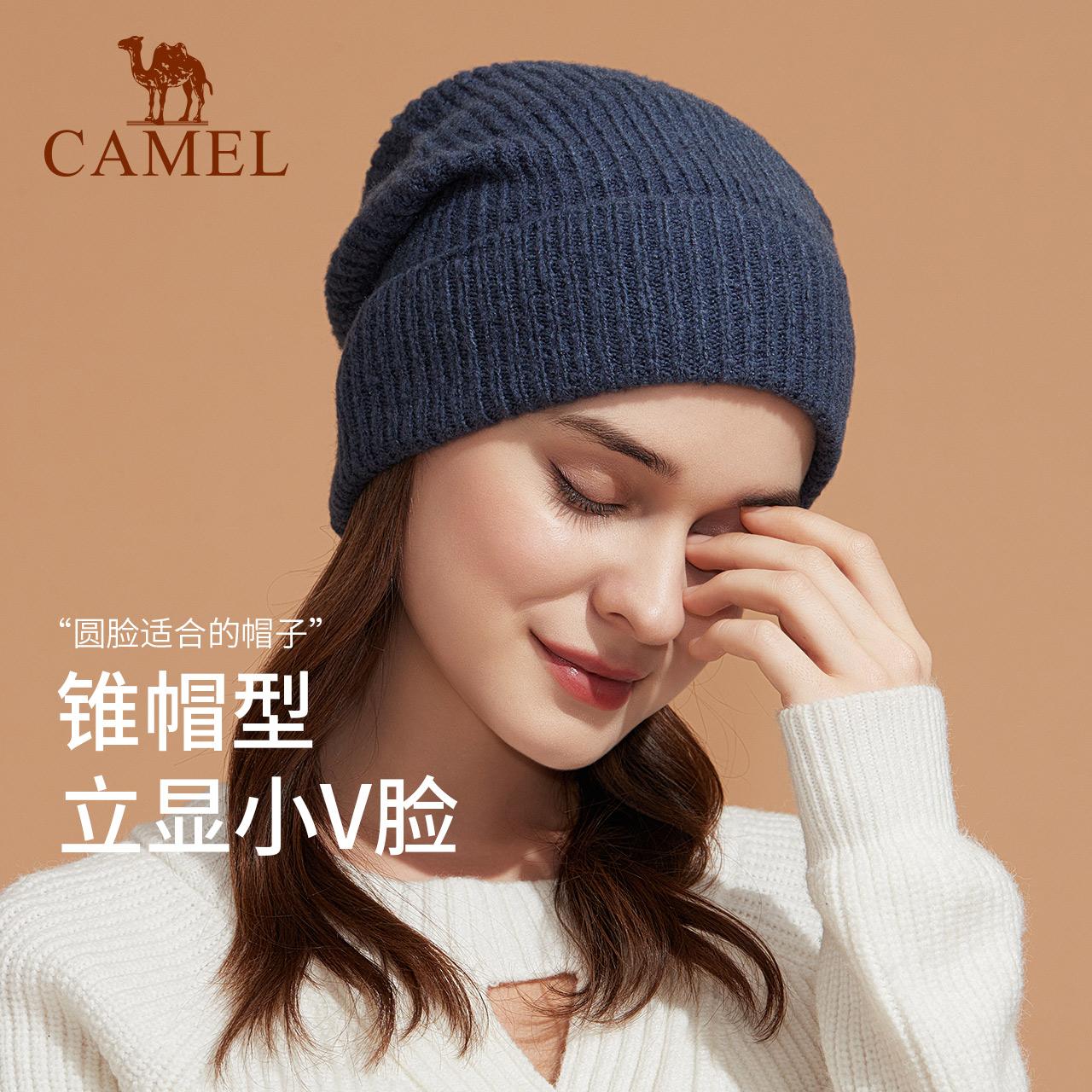 骆驼 保暖针织帽 天猫优惠券折后¥29包邮(¥49-20)男、女多色可选