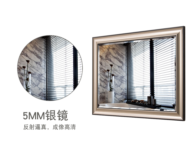 5066浴室镜-790_08.jpg