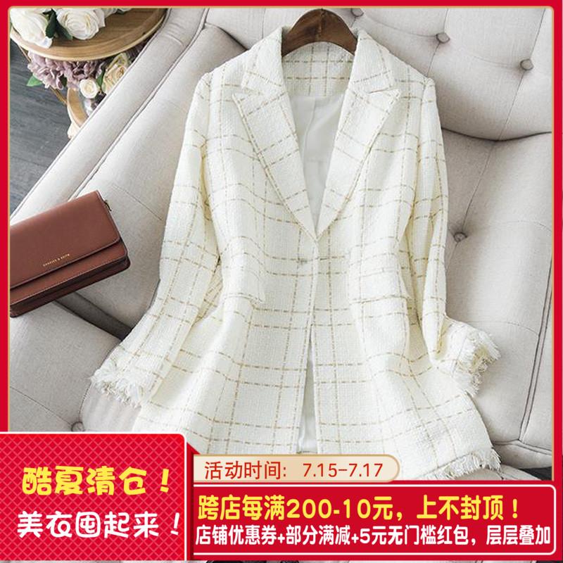 a新品OL小香风新品格子西装中长款编织格纹毛须边白金女春季外套