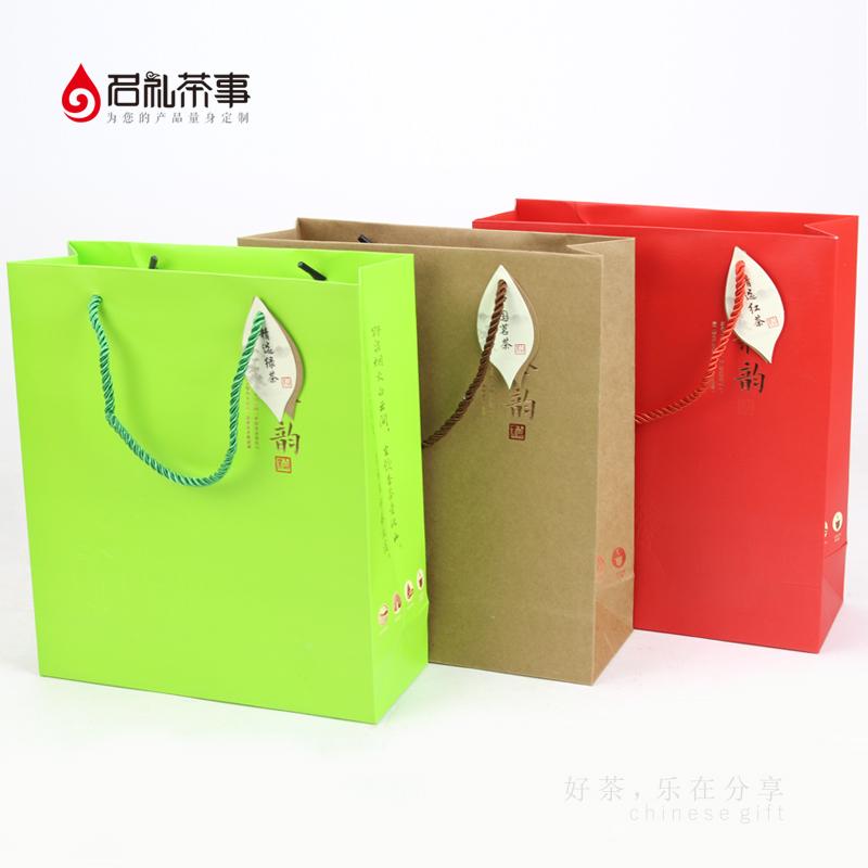 现货茶礼牛皮纸手提纸袋子茶叶包装手提袋手拎袋纸袋可定制 印刷