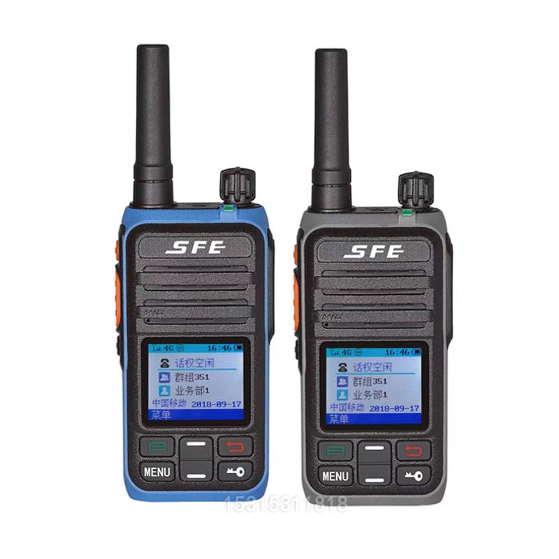 SFE顺风耳se368公网4G版品牌对讲机手持机小巧民用5000公里大全国